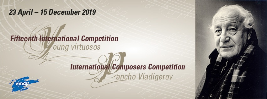 INTERNATIONAL COMPOSERS COMPETITION